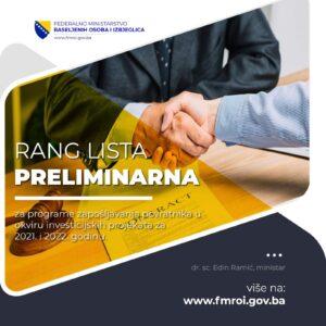 Odluka za Investicije 2021-2020 PRELIMINARNA